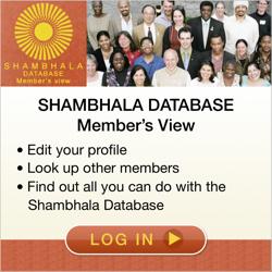 Shambhala Database Member's View