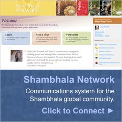 Shambhala Network