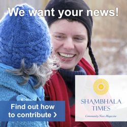Shambhala Times | How to Contribute