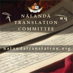 Nalanda Translation Committee