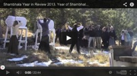 Shambhala Year in Review 2013
