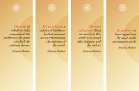 Dharma Bookmarks (Set 1)