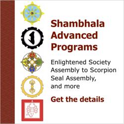 Shambhala Advanced Programs