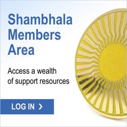 Shambhala Members Area